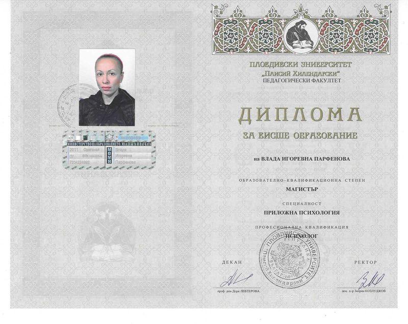 Diplomi-page-001