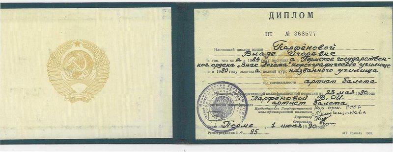 Diplomi-page-005