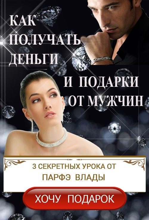 ban_podarok_krb_4_kn3