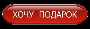 button_10