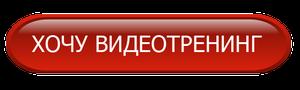button_20