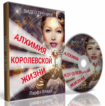 cover_akz