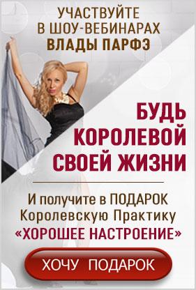 banner-technika